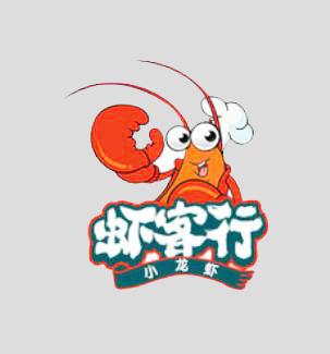 虾客行加盟