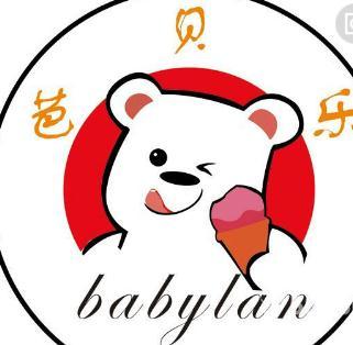 芭贝乐冰淇淋