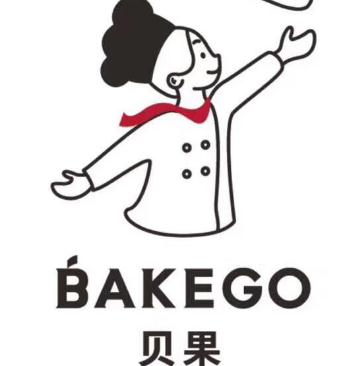 貝果西餅店