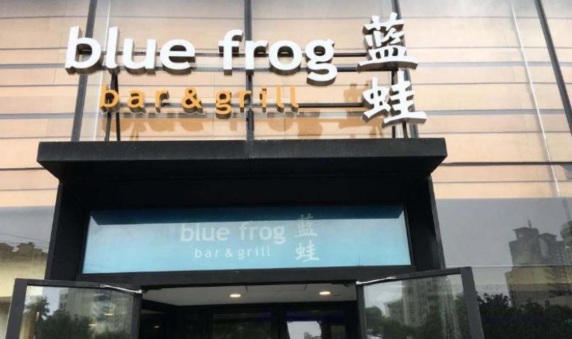 bluefrog蓝蛙加盟