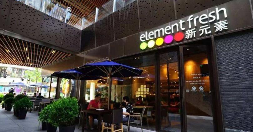 新元素餐厅加盟