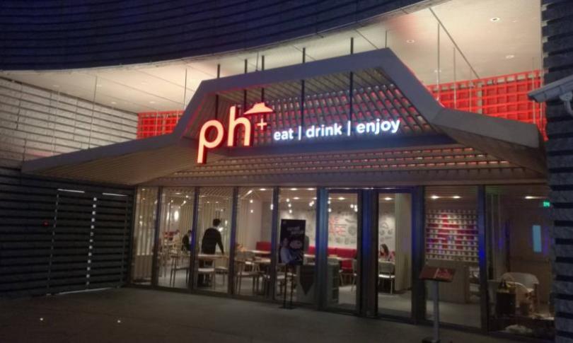 PizzaHut加盟