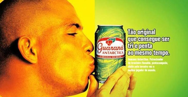 瓜拉纳饮料加盟
