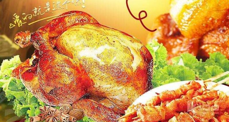 国梁烤鸡加盟