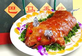 广西巴马香猪