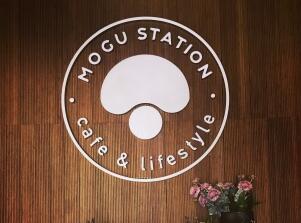 MOGU STATION