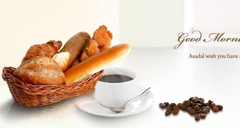 咖啡陪你加盟