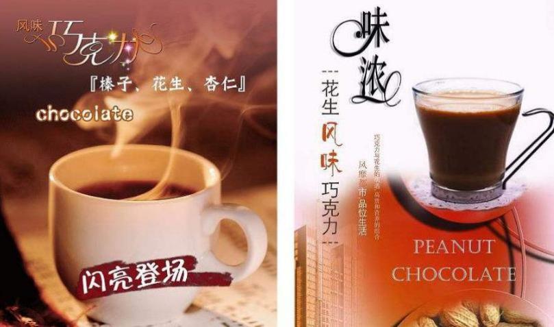 七杯茶加盟