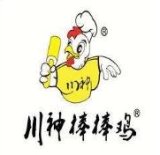 川神棒棒鸡