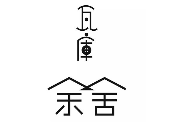 瓦库茶艺馆