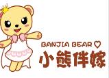 小熊伴嫁鸡排