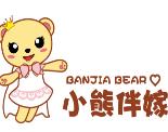 小熊扮嫁鸡排