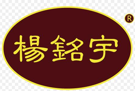 杨明宇黄焖鸡米饭