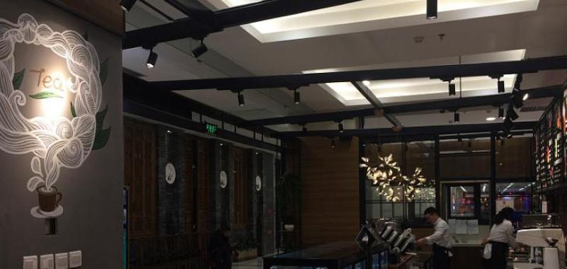 北京奶茶店加盟