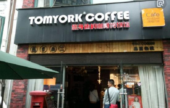 咖啡店怎么加盟 咖啡店加盟流程