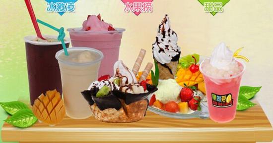 开冰淇淋店要多少钱