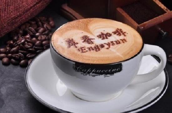 咖啡店什么品牌好