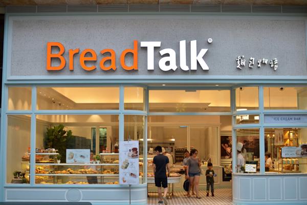 面包新语加盟费贵么