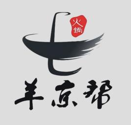 老北京羊蝎子火锅加盟