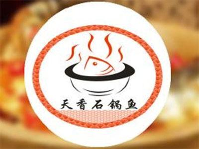 天香石锅鱼