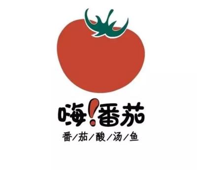 嗨番茄·番茄酸汤鱼