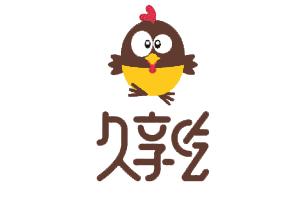 久享吃炸鸡