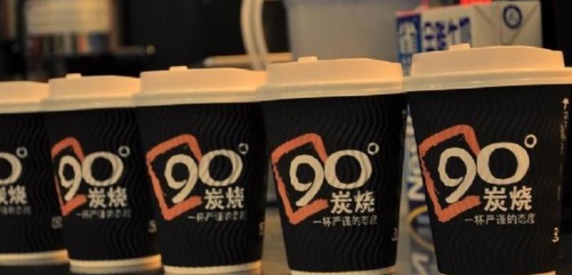 90度炭烧咖啡加盟