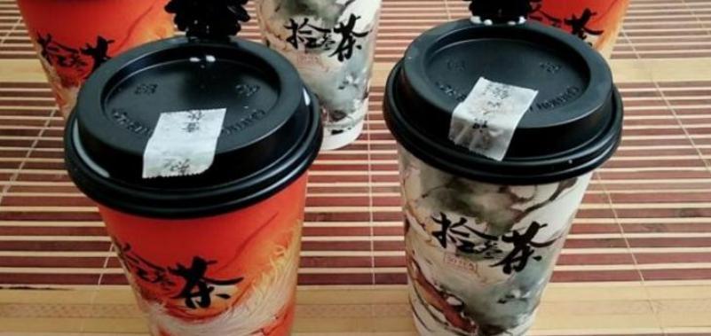 拾叁茶加盟