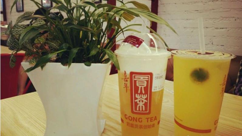 喜年贡茶加盟