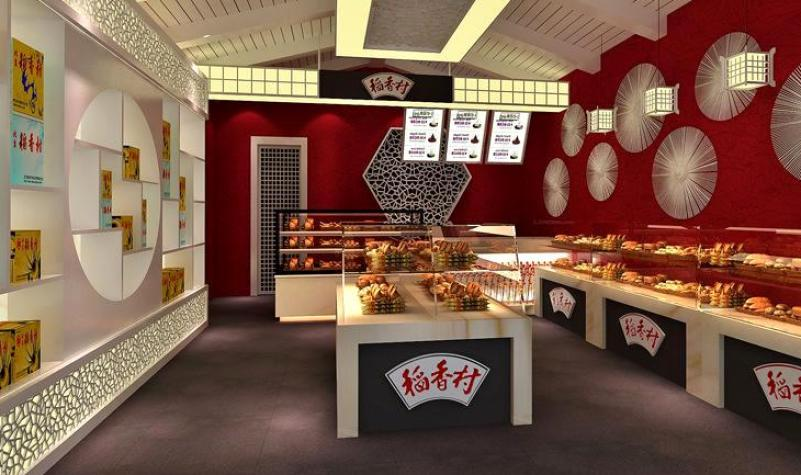 稻香村蛋糕加盟