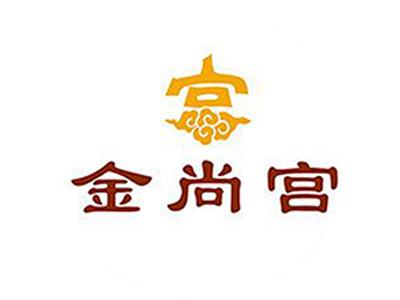 金尚宫韩式烤肉