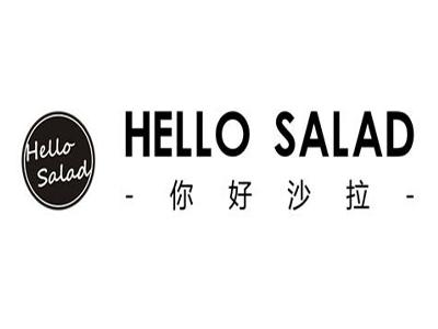 hellosalad沙拉店