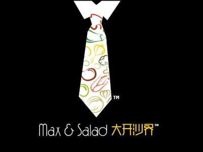 大开沙界沙拉主题餐厅