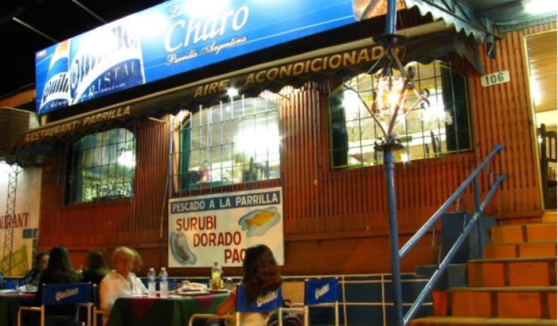 阿根廷烤肉加盟