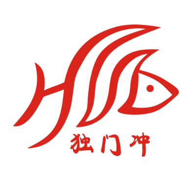 独门冲烤鱼
