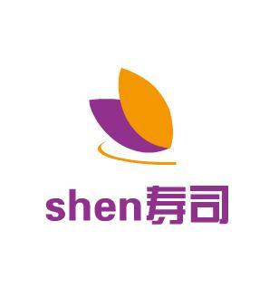 shen寿司