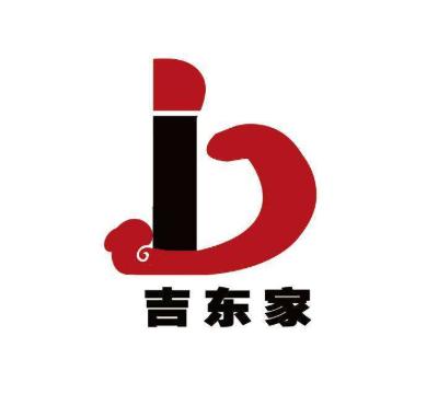 吉东家焖锅