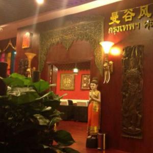 曼谷风泰式餐厅