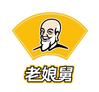 老娘舅中式快餐