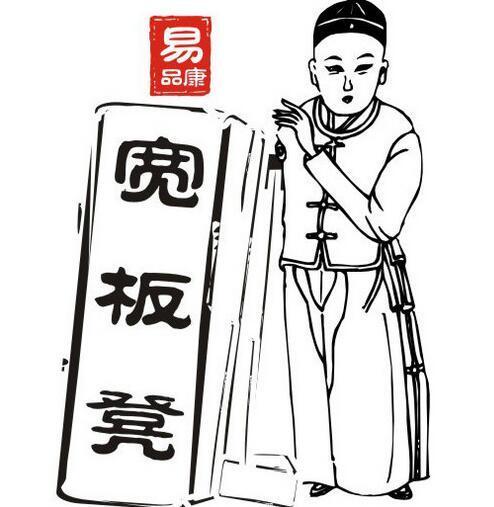 宽板凳火锅