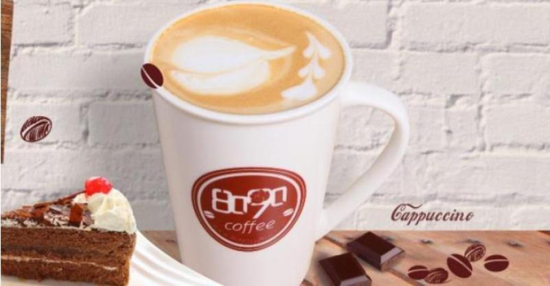 8090咖啡店加盟