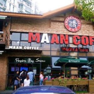 maan咖啡