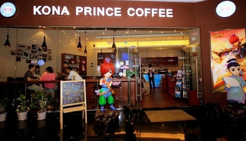 动漫主题咖啡厅加盟