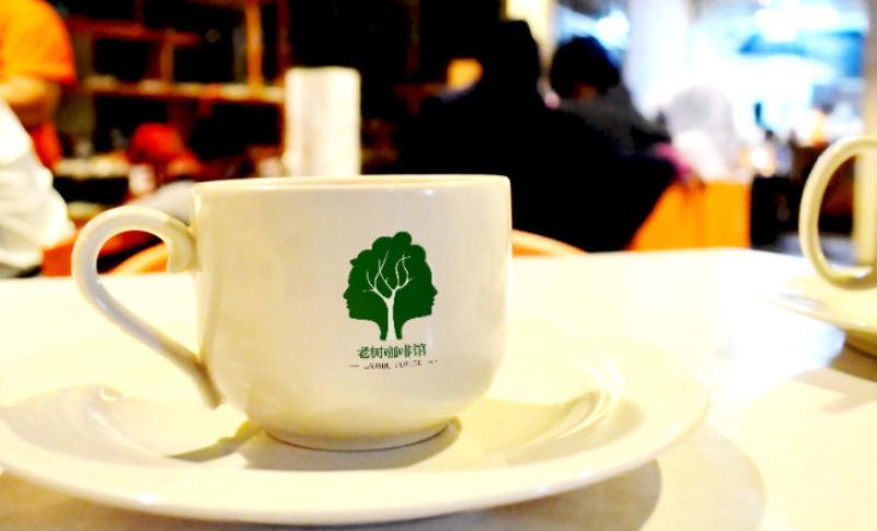 风雅老树咖啡加盟