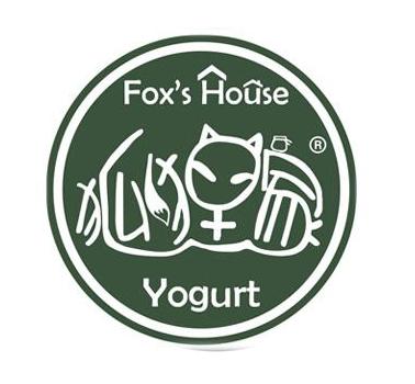 狐狸家酸奶