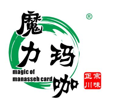 魔力玛卡水晶冒菜