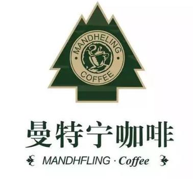 曼特宁咖啡