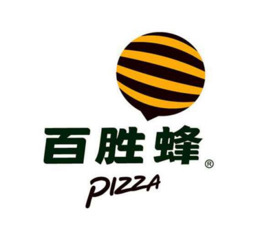 百勝蜂披薩