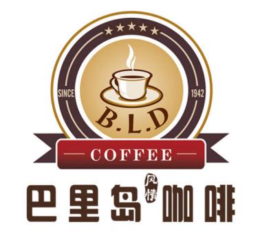 巴厘岛咖啡西餐厅