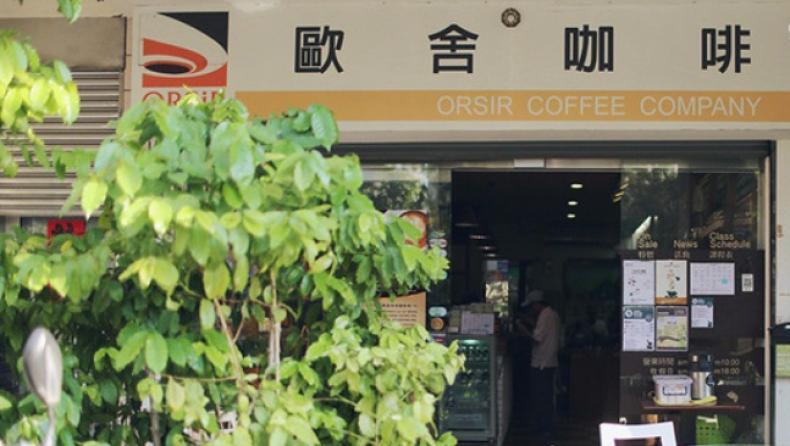 欧舍咖啡加盟